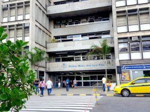 UERJ main entrance